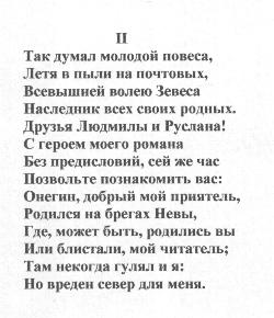 Poems In Russian 29